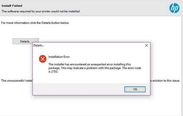 HP Printer Installation Problem