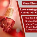 Guru Brahum Dutt Profile Picture
