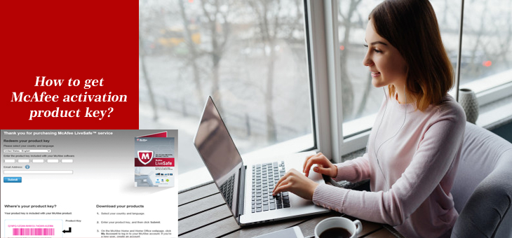 How to get McAfee activation product key? | Gomcafeeactivate