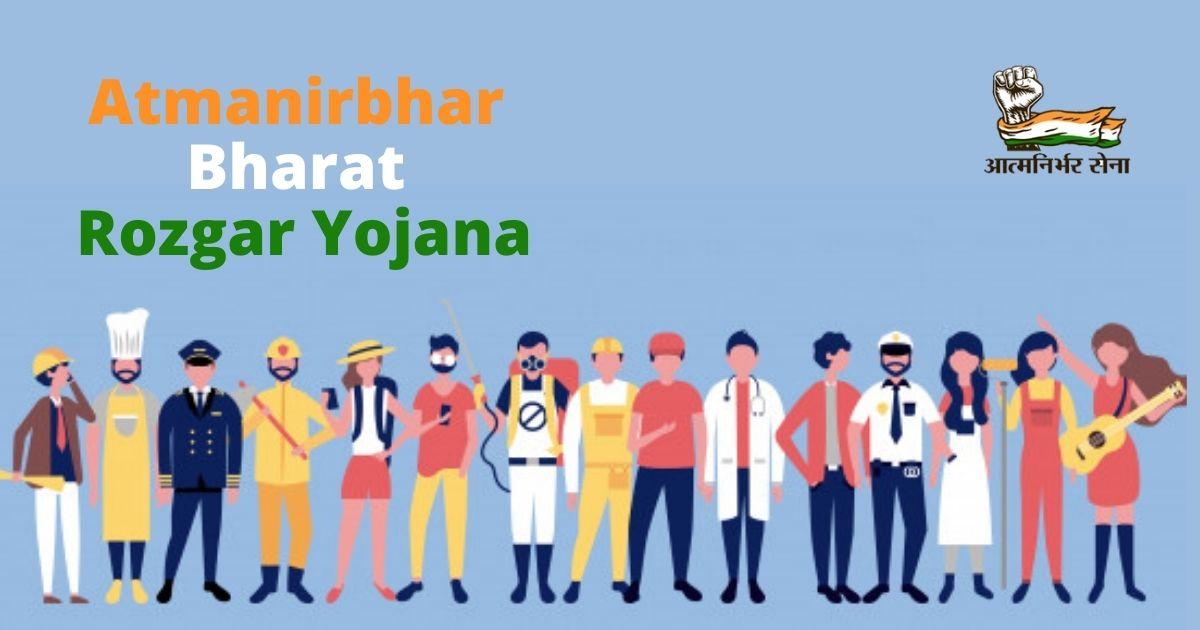 Atmanirbhar Bharat Rozgar Yojana - A Blessing in Disguise