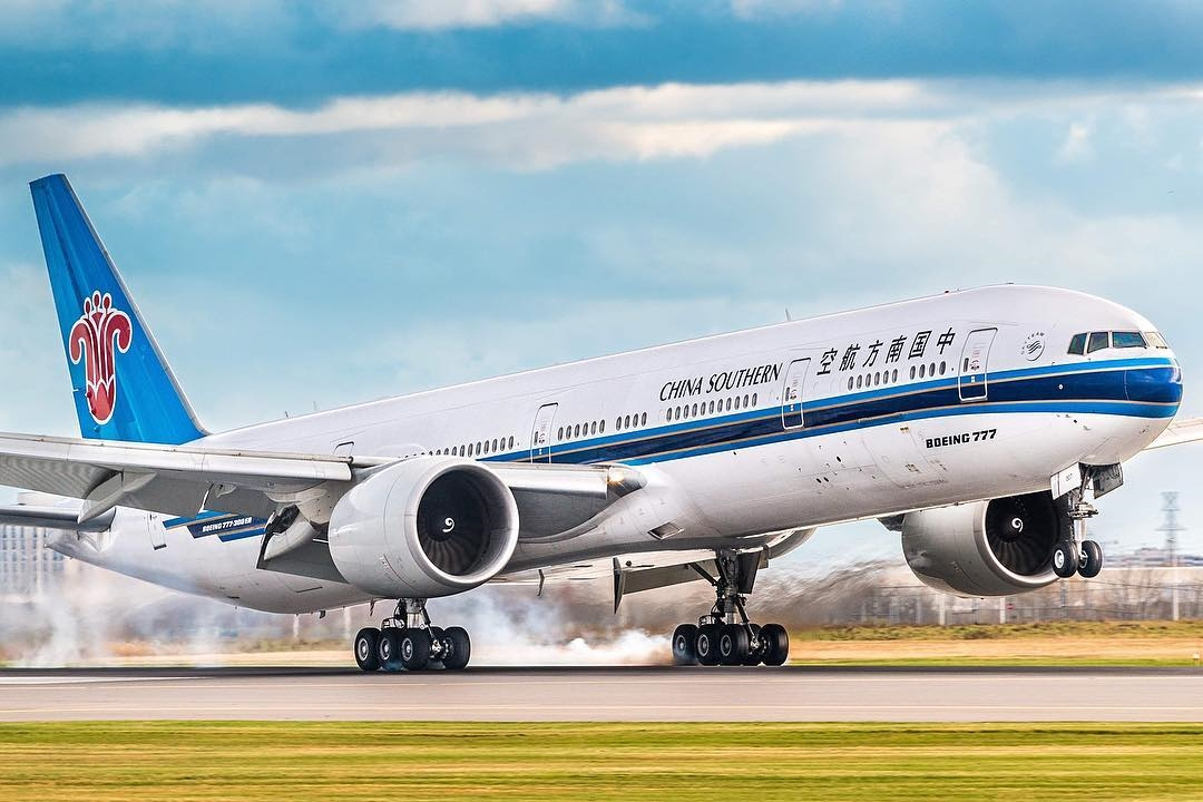 China Southern Airlines Booking