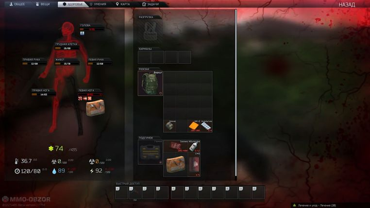 Escape from Tarkov Great Guide – Tips For Beginners – ProetKontra